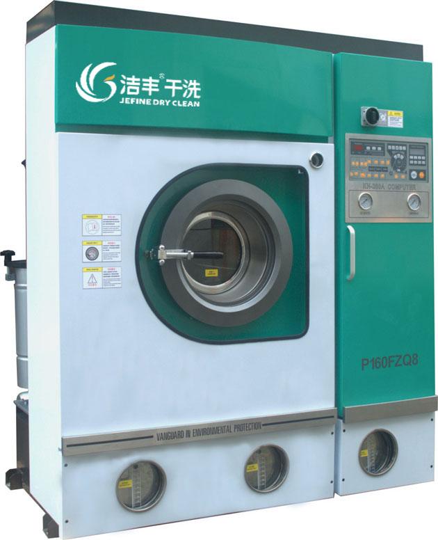 P系列四氯乙烯干洗机