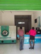 2015年加盟干洗店要多少钱?