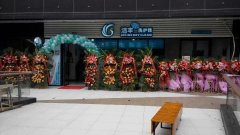 在上海开干洗店怎么样?投资价值你想不到