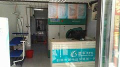 洗衣店开在哪里比较好?行业市场空间巨大