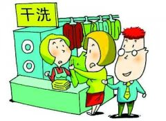 干洗店加盟需要哪些设备?一套干洗设备价格是多少?