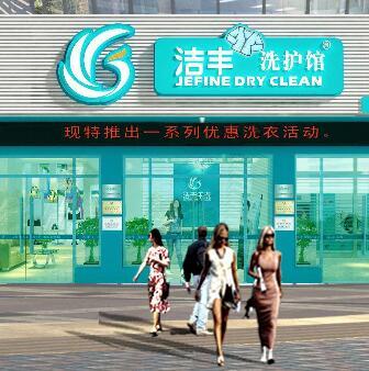 发展干洗店生意毛利怎么样?城市不同盈利不等