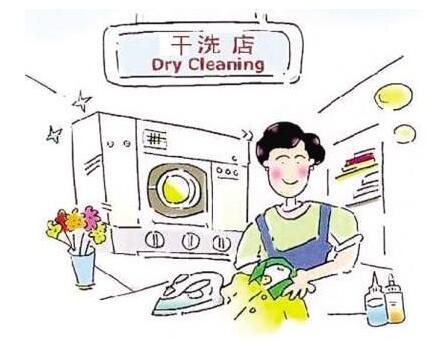 如何开好一家洗衣店?员工也很重要