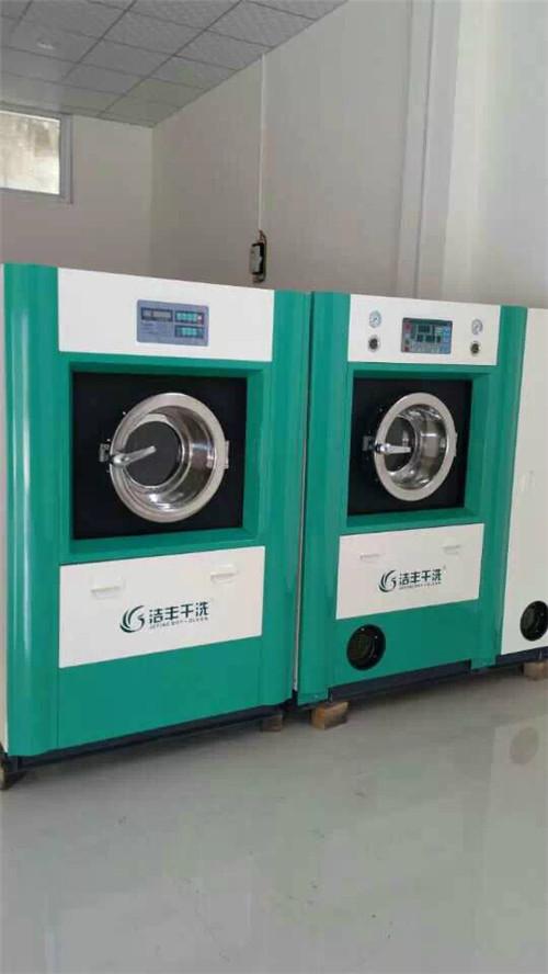 大型店干洗设备价格投资多少钱