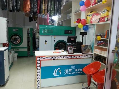 开干洗店要投资多少钱的准备资金