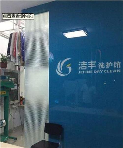 干洗店加盟品牌对收益有影响吗