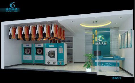 投资开一个干洗店一年能赚多少钱