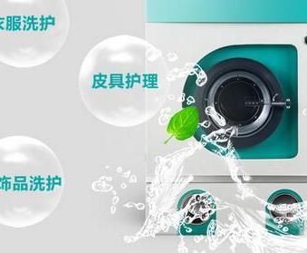 怎么扩大干洗店的利润    多使用运营技巧