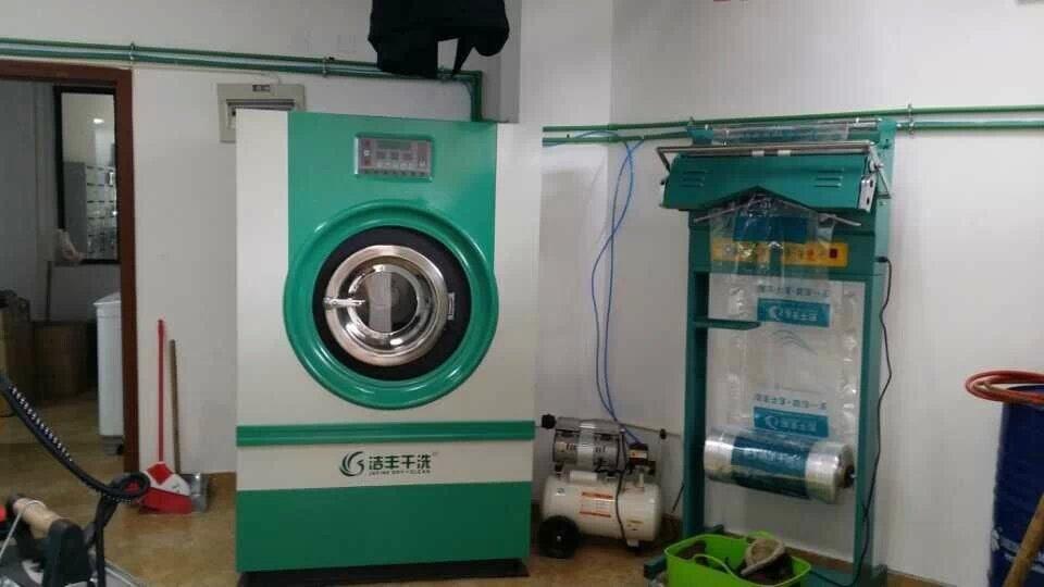 开个长期的干洗店要多少钱