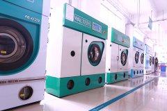 开一家干洗店要有哪些设备