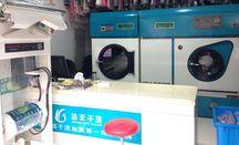 近几年洗衣店的投资利润怎么样