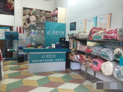小型干洗连锁店的成本有多高