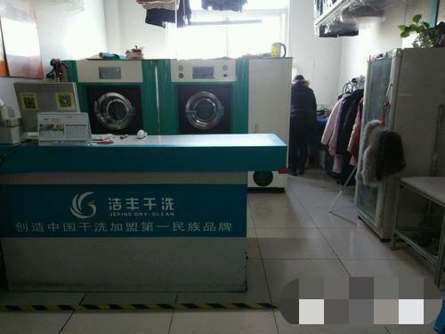 投资小型干洗店一年能挣多少钱