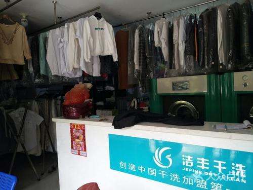 干洗行业发展具备哪些优势