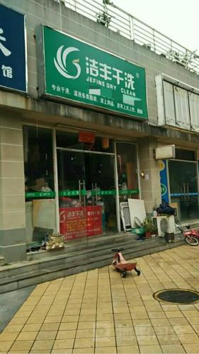 门店选址是如何影响开干洗店的利润