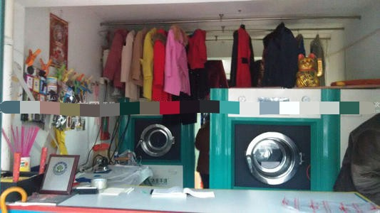 投资一家自助洗衣店赚钱吗