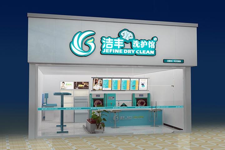 铜川开家小型干洗店设备多少钱